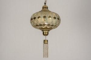 hanglamp 12046 modern eigentijds klassiek goud metaal rond