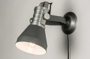 wandlamp 12048 modern industrie look stoer raw grijs aluminium metaal