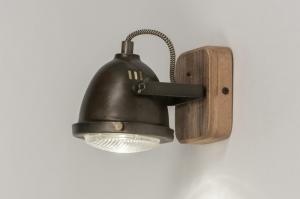 plafondlamp 12135 landelijk rustiek industrie look stoer raw oldmetal (gunmetal) zwart hout metaal rond vierkant