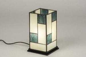 tafellamp 12149 eigentijds klassiek art deco glas zacht geel wit glans grijs meerkleurig rechthoekig