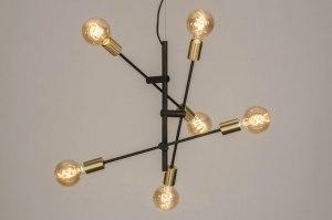 plafondlamp 12214 modern retro eigentijds klassiek metaal zwart mat goud messing