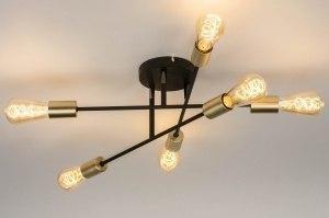 plafondlamp 12215 modern eigentijds klassiek retro goud messing zwart mat metaal rond
