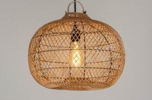 Pendelleuchte 12463 modern Retro Schilf Holz Naturfarbe rund
