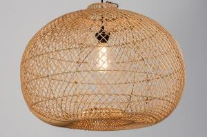 Pendelleuchte 12464 modern Retro Schilf Holz Naturfarbe rund