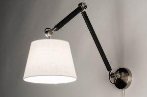 wandlamp 12501 modern staal rvs metaal zwart mat wit staalgrijs