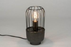 tafellamp 12565 modern landelijk rustiek industrie look stoer raw antraciet donkergrijs oldmetal (gunmetal) metaal rond