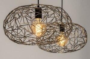 hanglamp 12580 modern metaal nikkel zwart chroom glans rond
