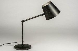 tafellamp 12582 sale industrie look modern stoer raw metaal grijs antraciet donkergrijs rond