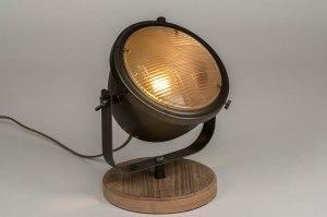 tafellamp 12595 industrie look landelijk rustiek stoer raw hout metaal zwart antraciet donkergrijs oldmetal (gunmetal) rond