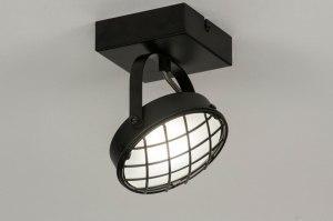plafondlamp 12604 industrie look modern metaal zwart mat rond vierkant
