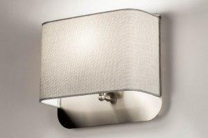wandlamp 12837 modern staal rvs stof metaal grijs zilvergrijs staalgrijs vierkant