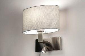 wandlamp 12838 modern eigentijds klassiek staal rvs stof grijs staalgrijs ovaal