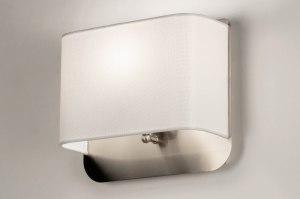 wandlamp 12839 modern staal rvs stof metaal wit staalgrijs vierkant