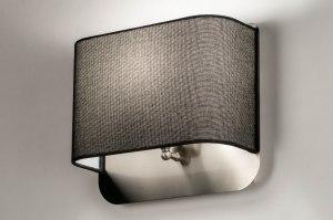 wandlamp 12841 modern staal rvs stof metaal zwart staalgrijs vierkant