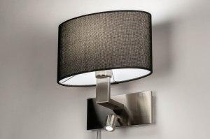 wandlamp 12842 modern eigentijds klassiek staal rvs stof zwart staalgrijs ovaal