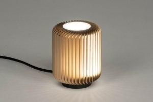 tafellamp 12888 modern stoer raw metaal goud rond
