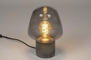 tafellamp 12901 modern retro art deco glas beton grijs antraciet donkergrijs rond