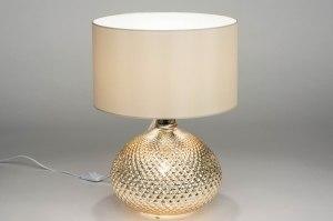Tischleuchte 12961 modern zeitgemaess klassisch Glas Stoff weiss Glanz Gold Beige rund