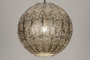 hanglamp 12983 modern metaal nikkel zilvergrijs rond