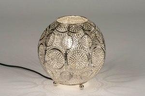 tafellamp 12985 modern metaal nikkel zilvergrijs rond