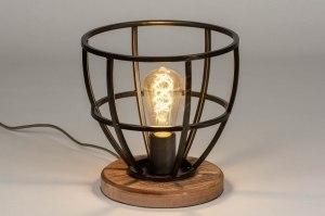 tafellamp 12996 industrie look modern stoer raw hout metaal zwart bruin oldmetal (gunmetal) rond