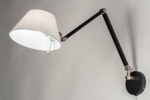 wandlamp 13156 modern stof metaal zwart mat grijs staalgrijs rond langwerpig