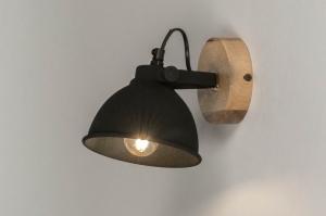 spot 13192 industrie look landelijk rustiek modern hout licht hout metaal zwart mat rond