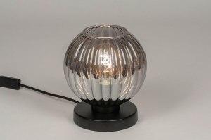 tafellamp 13219 modern retro eigentijds klassiek art deco glas metaal zwart mat grijs rond