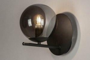 wandlamp 13257 modern retro art deco glas metaal grijs antraciet donkergrijs rond