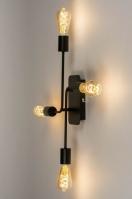 plafondlamp 13316 industrie look modern art deco metaal zwart mat langwerpig rechthoekig