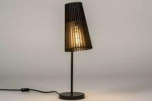 tafellamp 13330 modern retro hout metaal zwart mat langwerpig