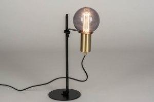 tafellamp 13333 modern eigentijds klassiek art deco messing geschuurd metaal zwart mat goud messing rond