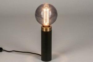tafellamp 13341 modern retro eigentijds klassiek art deco metaal zwart mat koper rond langwerpig