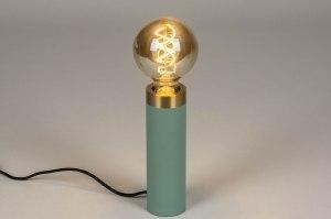 tafellamp 13342 modern retro eigentijds klassiek art deco metaal groen blauw koper rond langwerpig