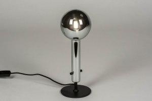 tafellamp 13343 modern retro art deco glas metaal zwart mat grijs rond