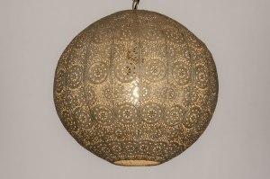 hanglamp 13464 modern eigentijds klassiek metaal wit grijs goud rond