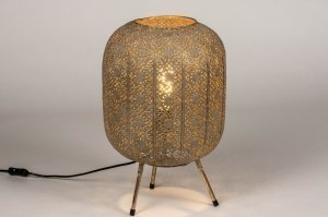 tafellamp 13466 modern eigentijds klassiek metaal grijs goud rond