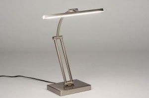 tafellamp 13467 modern eigentijds klassiek staal rvs metaal staalgrijs