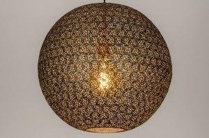 Pendelleuchte 13471 modern zeitgemaess klassisch Metall schwarz matt Gold rund