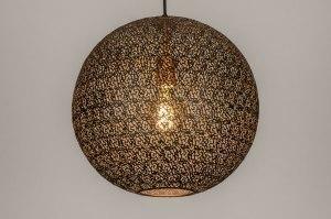 Pendelleuchte 13472 modern zeitgemaess klassisch Metall schwarz matt Gold rund