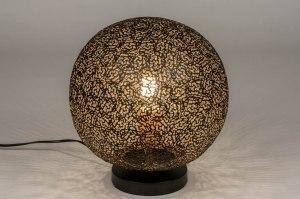 tafellamp 13474 modern eigentijds klassiek metaal zwart mat goud rond