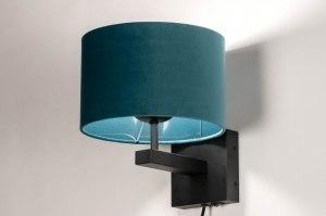 wandlamp 13531 modern retro eigentijds klassiek stof metaal zwart mat groen blauw petrol rond vierkant