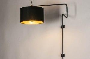wandlamp 13616 industrie look modern eigentijds klassiek stof metaal zwart mat goud rond
