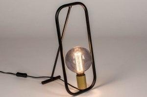tafellamp 13618 industrie look modern metaal zwart mat goud langwerpig