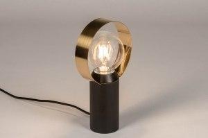 tafellamp 13655 modern retro eigentijds klassiek art deco messing geschuurd glanzend metaal zwart mat goud messing rond
