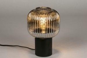 tafellamp 13657 modern retro eigentijds klassiek glas metaal zwart mat grijs rond