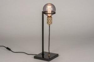 tafellamp 13789 modern retro eigentijds klassiek art deco messing geschuurd marmer metaal zwart mat goud messing rond vierkant