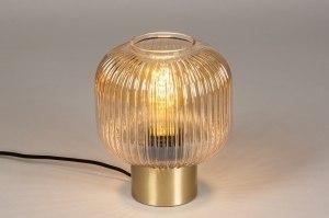tafellamp 13796 modern retro eigentijds klassiek art deco glas messing geschuurd geel messing rond