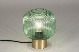 tafellamp 13797 modern retro eigentijds klassiek art deco glas messing geschuurd groen messing rond