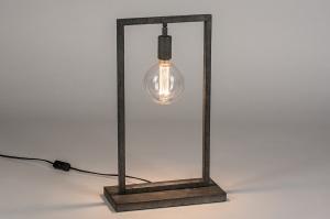 tafellamp 13815 industrie look landelijk rustiek modern stoer raw metaal zilver  oud zilver rechthoekig